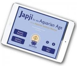 Japji App tablet