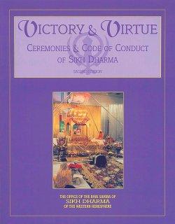 Victory Virtue