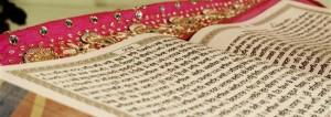 This Shabad is by Guru Arjan Dev Ji in Siri Guru Granth Sahib on Page 1120
