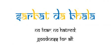 sarbat-da-bhala