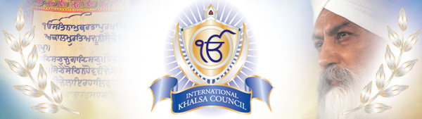 Khalsa Council Banner