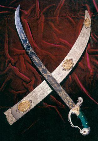 aps-sword-99