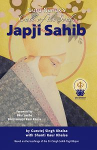 japji-book-draft