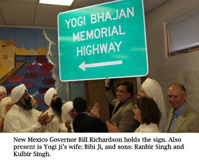 yogi-ji-legacy-highway-text