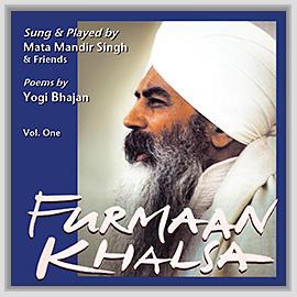 furmaan-khalsa-album