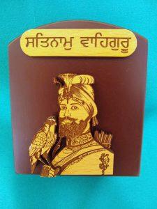 Guru Gobind Singh (3)