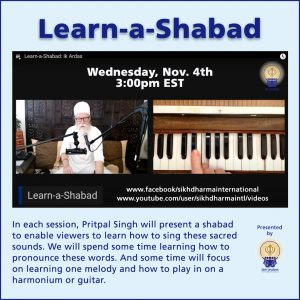Learn-a-Shabad